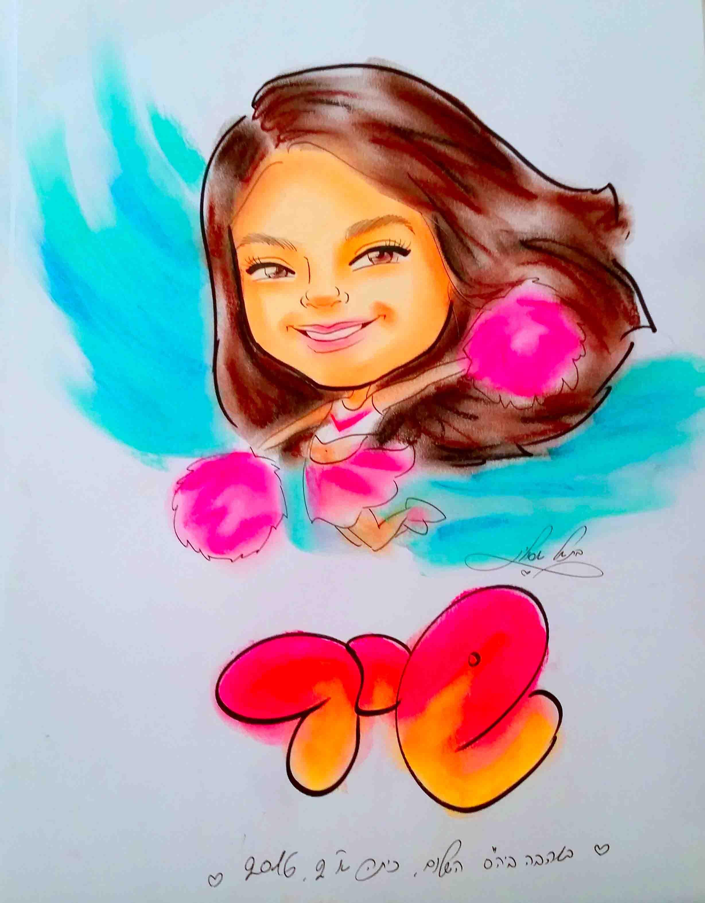 ציור קריקטורה כמתנה מושקעת לילדים בכל הגילאים
