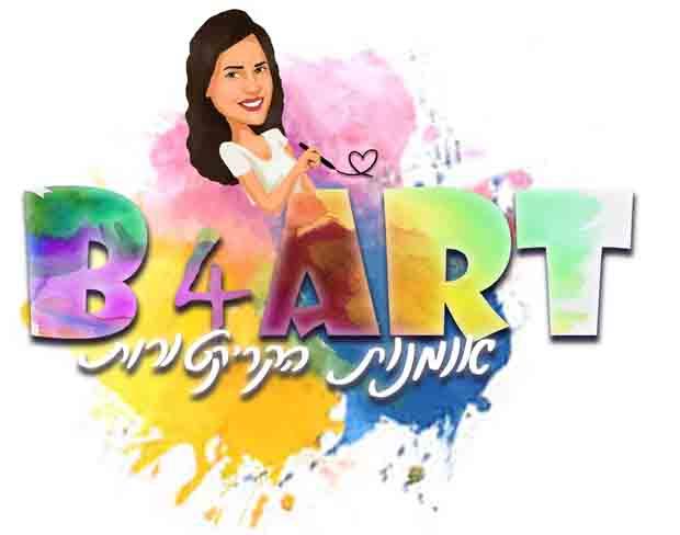 קריקטורות לאירועים – בי פור ארט B4ART בתאל הקריקטוריסטית לאירוע Logo